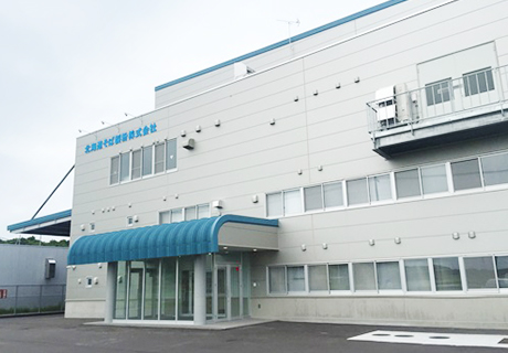 北海道そば製粉株式会社外観