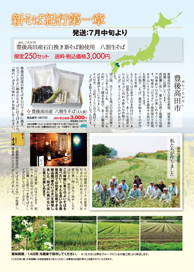 blog_120615_01.jpg