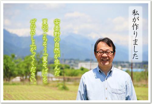 blog_120809_02.jpg