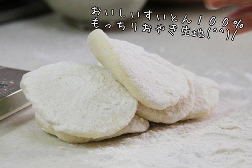 blog_130807_02.JPG