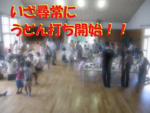 blog_130808_01.jpg