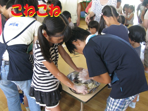 blog_130808_02.jpg