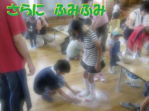 blog_130808_04.jpg