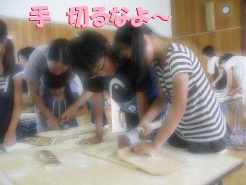 blog_130808_05.jpg