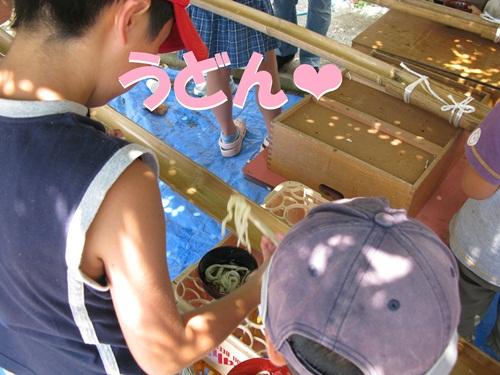 blog_130808_10.jpg