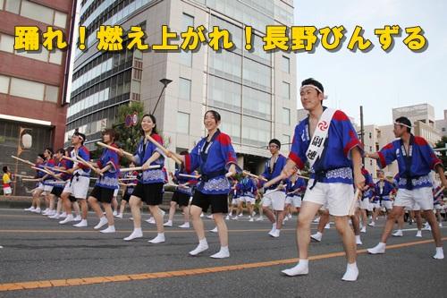 blog_140724_01.jpg