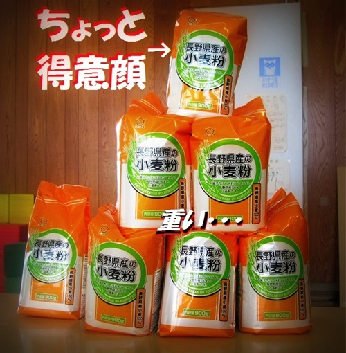 blog_140802_03.jpg