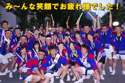blog_140821_06.jpg