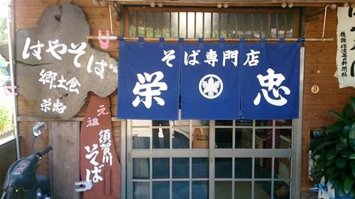 blog_141003_04.jpg