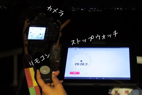 blog_140926_01.jpg