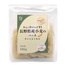 商品画像:長野県産小麦のペンネ