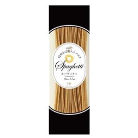 商品画像:信州そば粉入りパスタ スパゲッティ