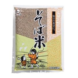 商品画像:そば米(1kg)