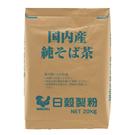 商品画像:国内産純そば茶
