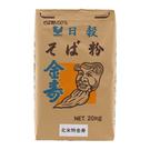 商品画像:北米(特)金寿