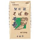 商品画像:千寿(雪・月)