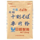 商品画像:元祖 十割そば専用粉