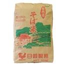 商品画像:そば米