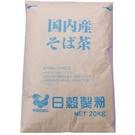 商品画像:国内産そば茶
