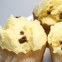 レシピ画像:蒸しカップケーキ(蒸しパン)