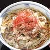 レシピ画像:野沢菜そば