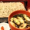 レシピ画像:野沢菜せいろ