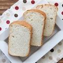 レシピ画像:おうちdeリッチ練乳食パン