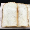 商品画像:ホームベーカリーでミルク食パン