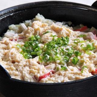 レシピ画像:黄金ごはん雑炊